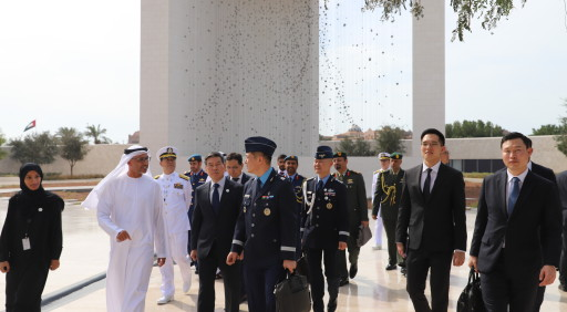 South Korean Defense Minister visits The Founder's Memorial