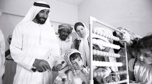 Mohamed bin Zayed names 'The Founder's Memorial'